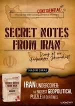 1 A3 Poster Secret Notes From Iran