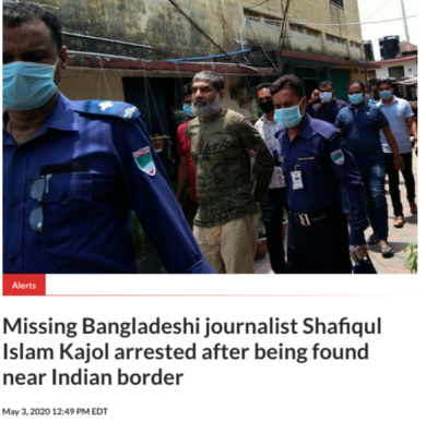 Missing bangladeshi journalist